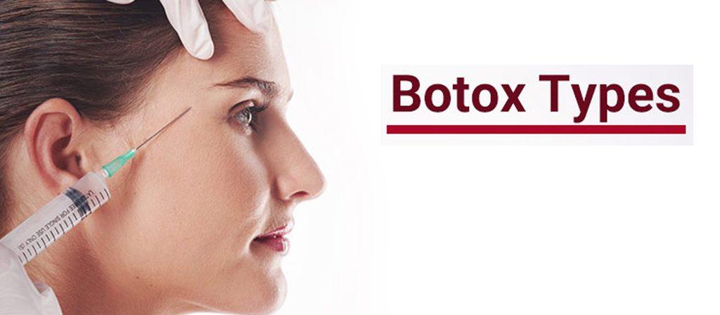 انواع بوتاکس